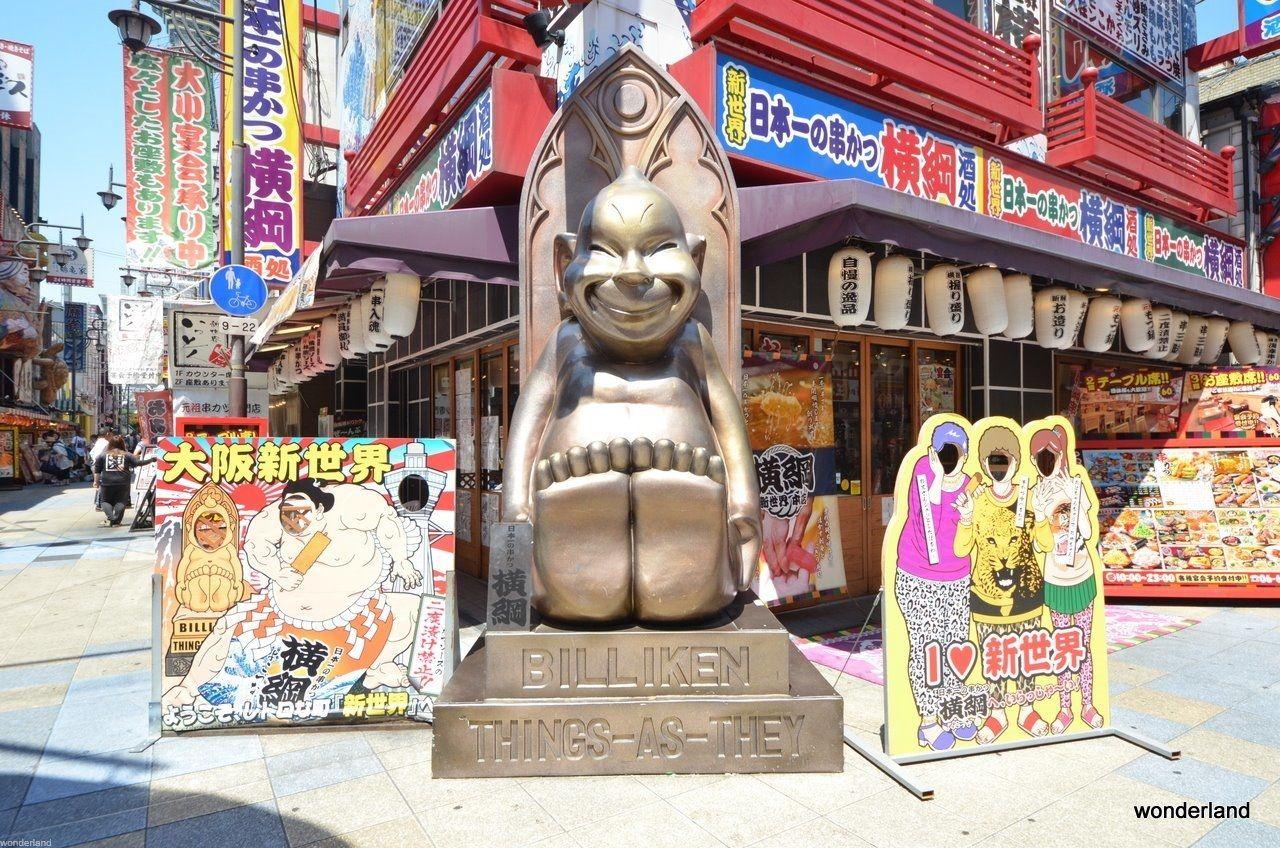 ~大阪市内を中心に~ 浪速区・西区・中央区の不動産情報なら弊社にお任せください。