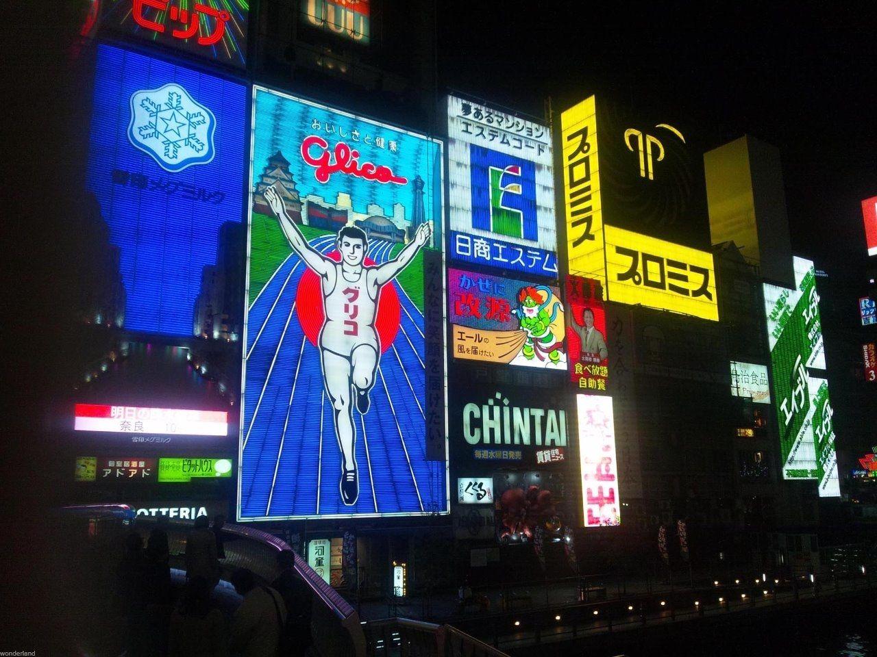 大阪ミナミのグリコの看板!中央区の物件も取り扱っております。 かに道楽・ずぼらや・グリコ・くいだおれ等観光地でも超有名♪