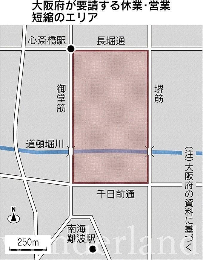日本経済新聞からの地図