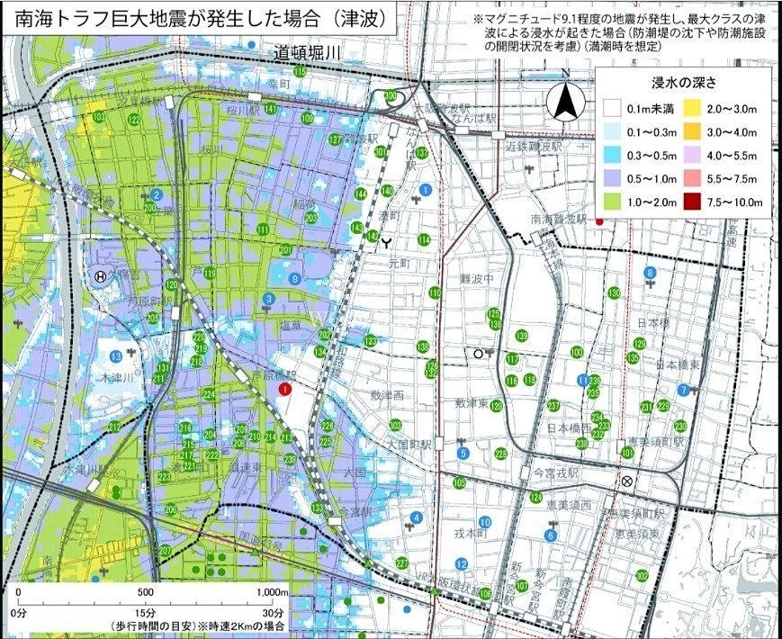 重要事項説明が8月28日から水害ハザードマップ(HM)を使って説明することが義務化!