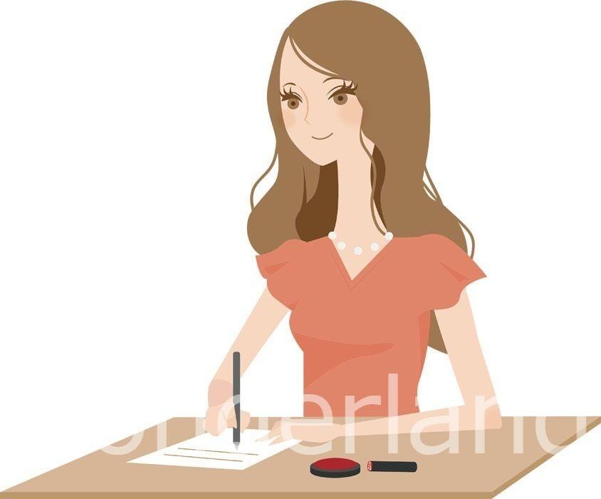 No.52このブログはシングルマザーのヤマサンが「学んだ知識」と「得た情報」を発信しながら個人的見解をお送りします。