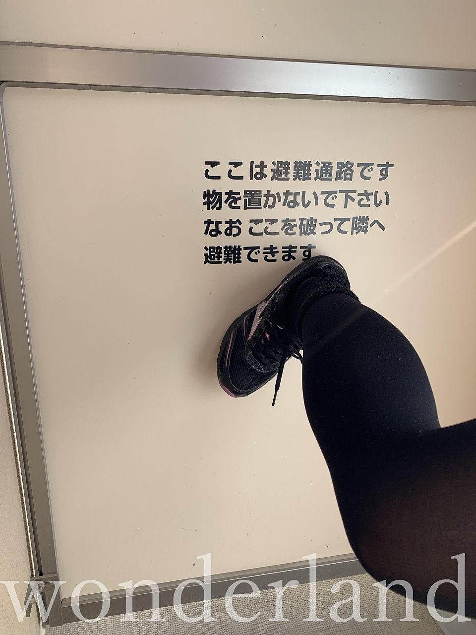 マンションってところ (その13)