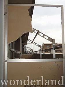 台風の後のベランダ