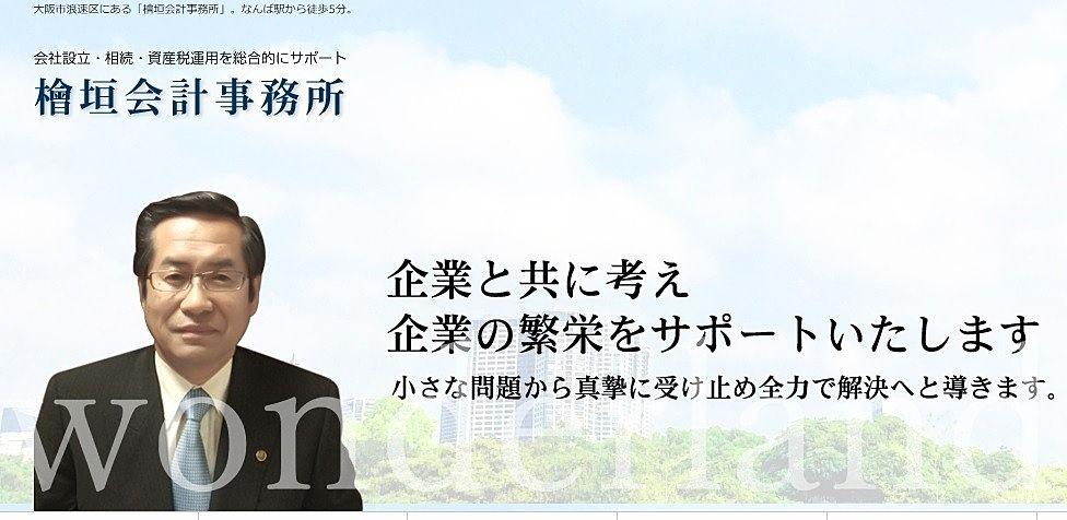 不動産相続の相談窓口セミナー!コラボ決定!!
