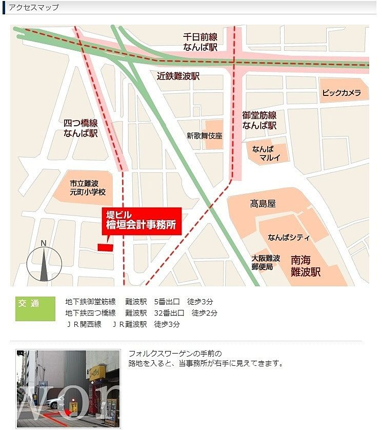 セミナー会場の堤ビル3F檜垣会計事務所地図