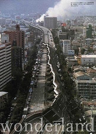 地震考(1)
